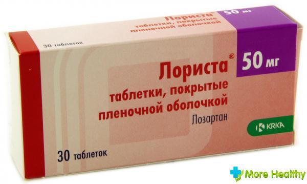 лозап лозартан 50 мг инструкция по применению цена отзывы аналоги - фото 5