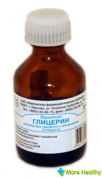 глицерин инструкция по применению во внутрь - фото 4