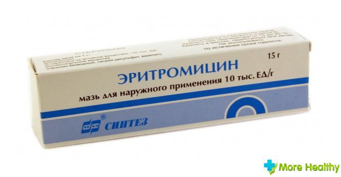Мазь эритромицин инструкция по применению