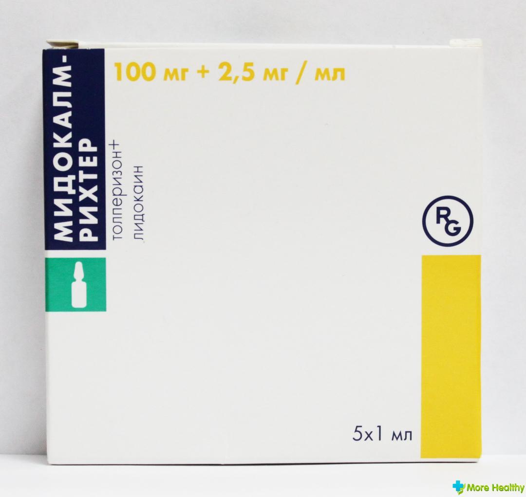 таблетки от повышенного холестерина статины