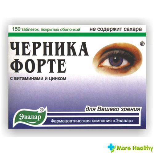 Какие капли помогут улучшить зрение