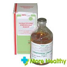 пиобактериофаг при пиелонефритах