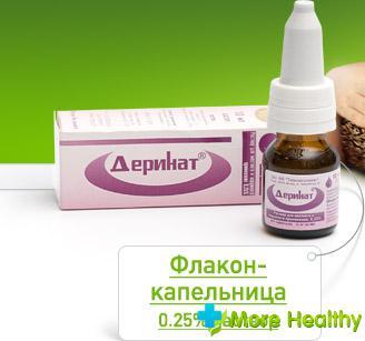 лекарства для детей при сухом кашле