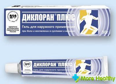 лекарства при остеоартрозе суставов