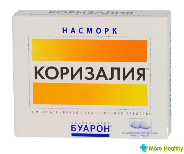эффективное лекарство от всех видов паразитов