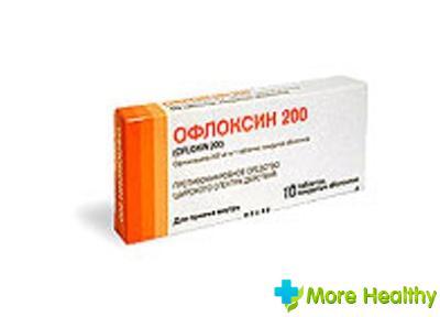 Офлоксин 200