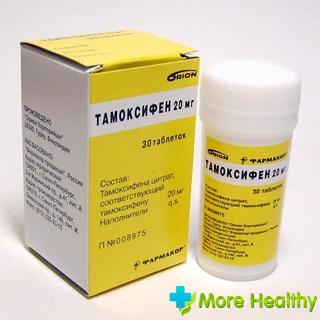 отзывы о тамоксифене