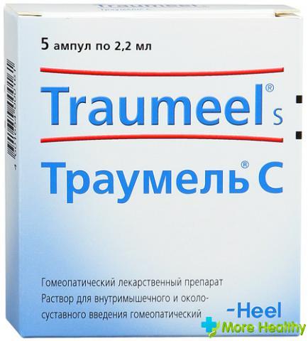 Инструкция Траумель в ампулах