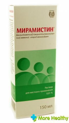 Спрей Мирамистин