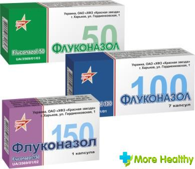 лекарство от молочницы для мужчин