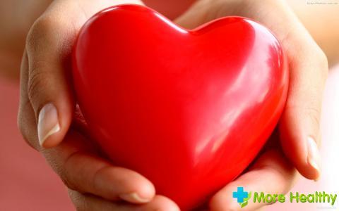 Держим сердце здоровым!