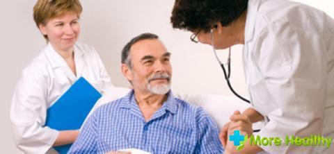 Больничное наблюдение