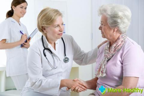 Консультация у терапевта