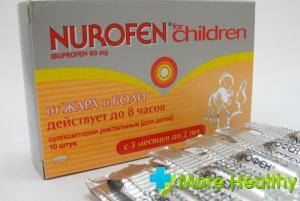 Свечи Нурофен для детей