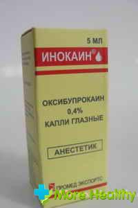 Инокаин