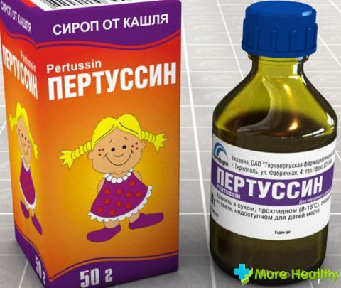 Пертуссин сироп детям