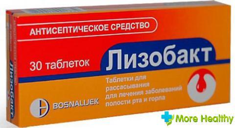 лисобакт таблетки инструкция по применению - фото 10