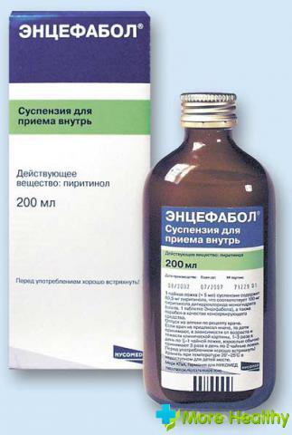 препарат Энцефабол для детей