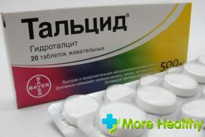 Тальцид - жевательные таблетки