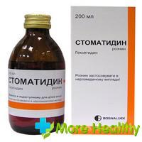 stomatidin