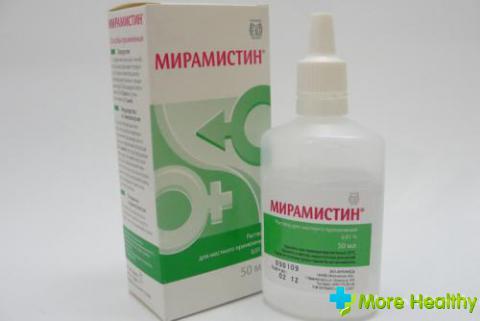 мирамистин - антисептический препарат