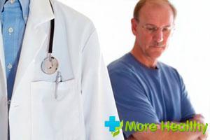 лечение рака предстательной железі